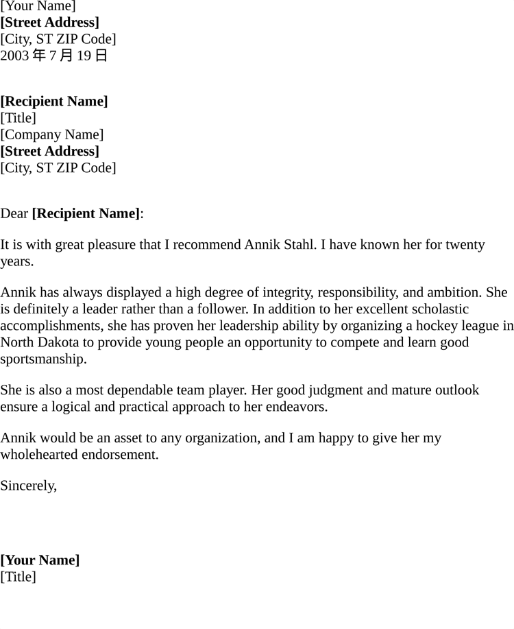 Character Reference Letter For Employee from appareldream.com